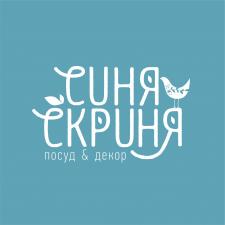 Лого интернет магазина