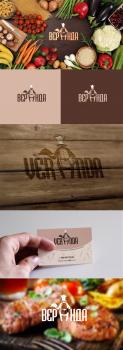"""Логотип для ресторана """"Веранда"""""""