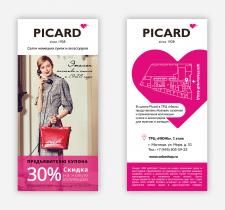 Флаер-купон - Picard (редизайн)