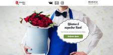 Floralbox Kiev