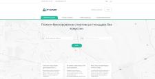 MYSPORT - сервис аренды спортывных площадок.
