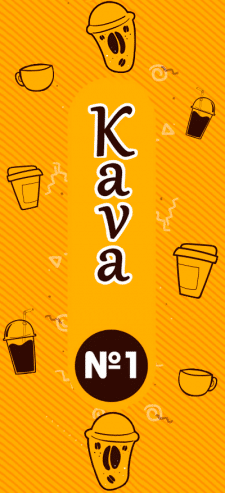 Баннер Kava