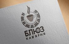 """Логотип кофейни """"Блюз"""""""