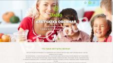 Сайт производителя овсяной клетчатки Olvio