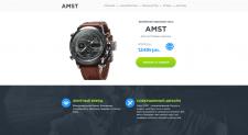 Одностраничник для продажи мужских часов AMST