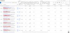 Продажа объективов. США и Европа. Скрин объявлений