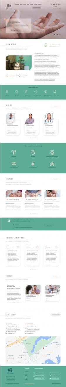 Многостраничный адаптивный сайт-визитка