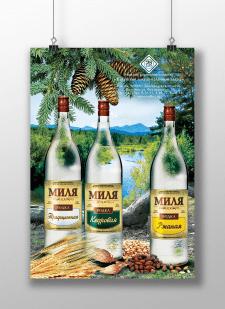 Серия плакатов