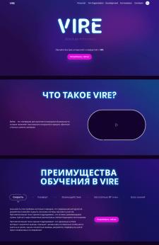 Vire. Desktop. Home Page