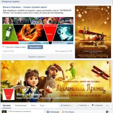 Навчання по SMM для замовниці з Києва