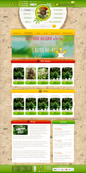 Верстка Opencart 1.5.x - Продажа семян