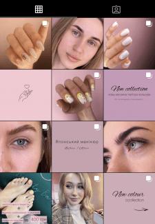 Оформление профиля студии красоты