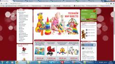 Интернет-магазин игрушек CMS Prestashop