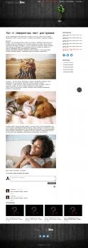 дизайн страницы категория для философского блога