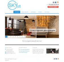 Сайт фотостудии под ключ