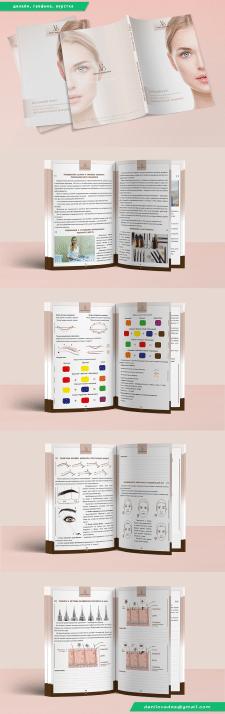 Дизайн, графика, верстка