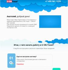 верстка html письма
