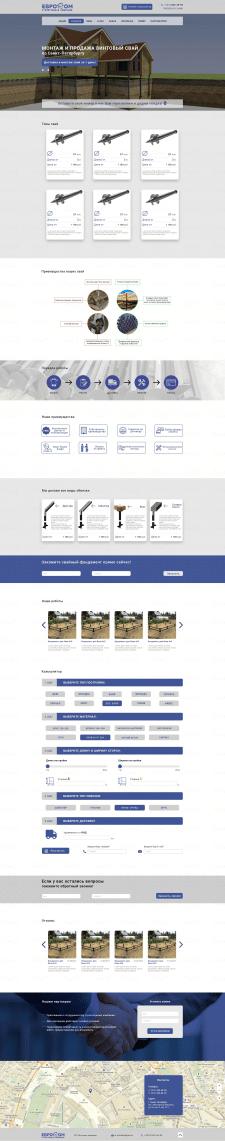Сайт Евродом