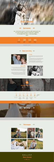 Сайт - приглашение на свадьбу Юлии и Виталия