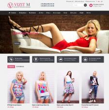 Интернет-магазин одежды и обуви vizitm.in.ua