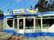 мини-маркет морепродуктов