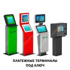 Реклама платежных терминалов