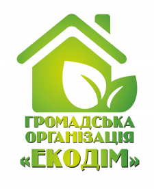 Логотип ЕКОДІМ