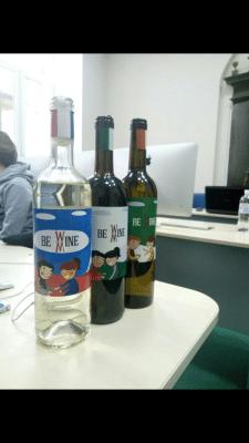 "Разработка ""упаковки"" для питейного евро вина."