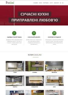 Перенос сайта с Wordpress + Обновление дизайна