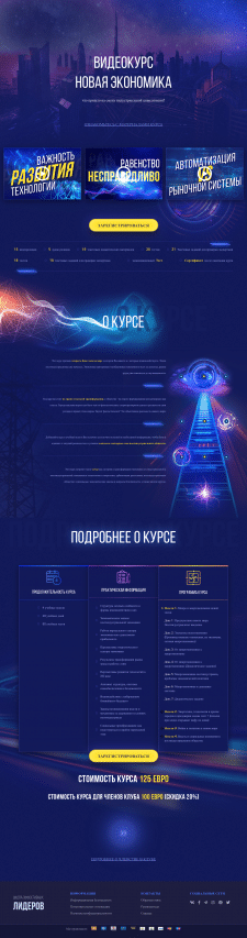 economics.lsg.ru