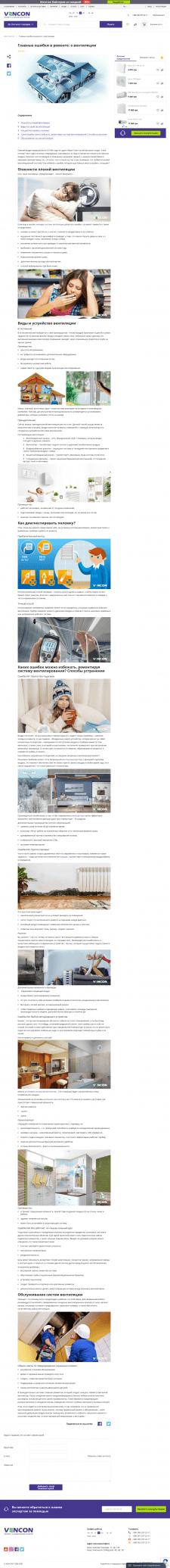 Информационная статья в блог ИМ на 10000зпб с ключ