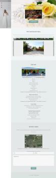 Сайт визитка свадебного ресторана