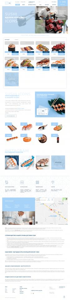 Сайт sushiicons