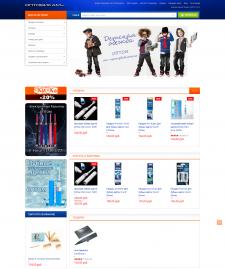 Интернет-магазин на Magento