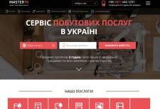 Master911 - сервис по ремонту бытовой техники