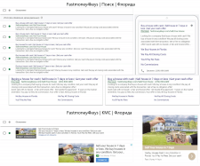 Быстрый выкуп недвижимости - Adwords/ Англоязычный