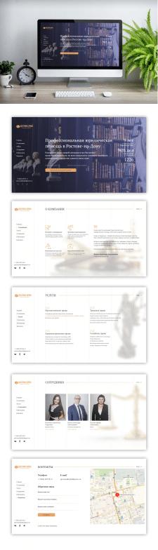 """Сайт для юридической компании """"Доктрина и Право"""""""