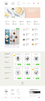 Orner Store Redesign