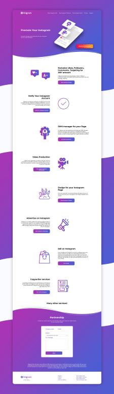 Дизайн дополнительной страницы сайта