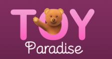 Интнернет-магазин букетов из игрушек