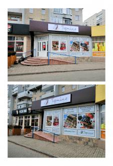 Наружная реклама магазина
