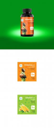 Этикетки для агрохимикатов для DiamondBisnessGroup