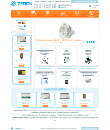 Интернет-магазин электроники - Zeron.com.ua