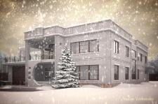 Зима 2)