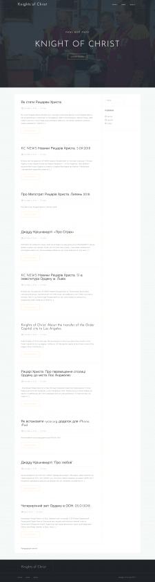 Разработка сайта для компании Rycar
