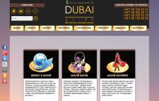 Гид по Дубаи
