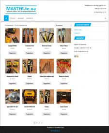 Розробка інтернет-магазину Електроінструментів
