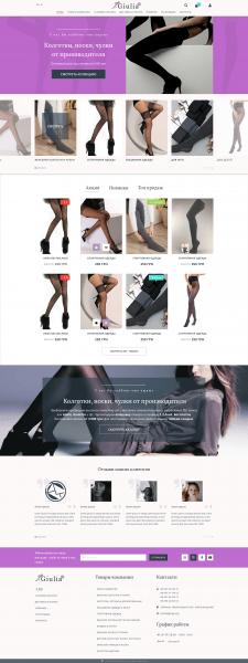 Интернет магазин Giulia Opt