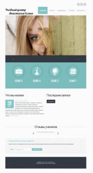 Сайт визитка Семко Анастасии