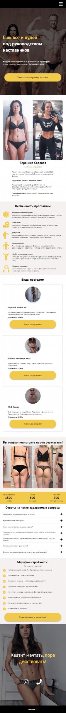 SadovayaFit